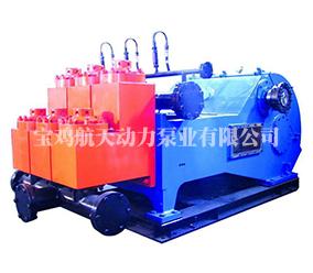 Baoji aerospace power pump industry co ltd water jet plunger mud pump ccuart Gallery