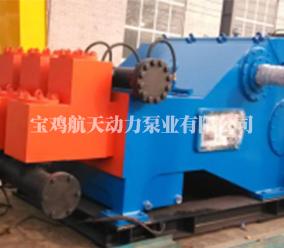 Baoji aerospace power pump industry co ltd piston pump ccuart Images